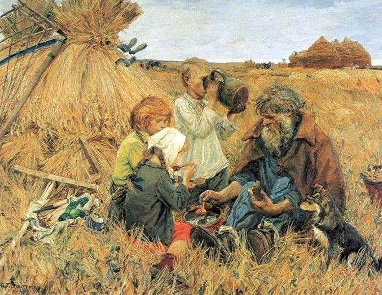 Жатва   Аркадий Пластов
