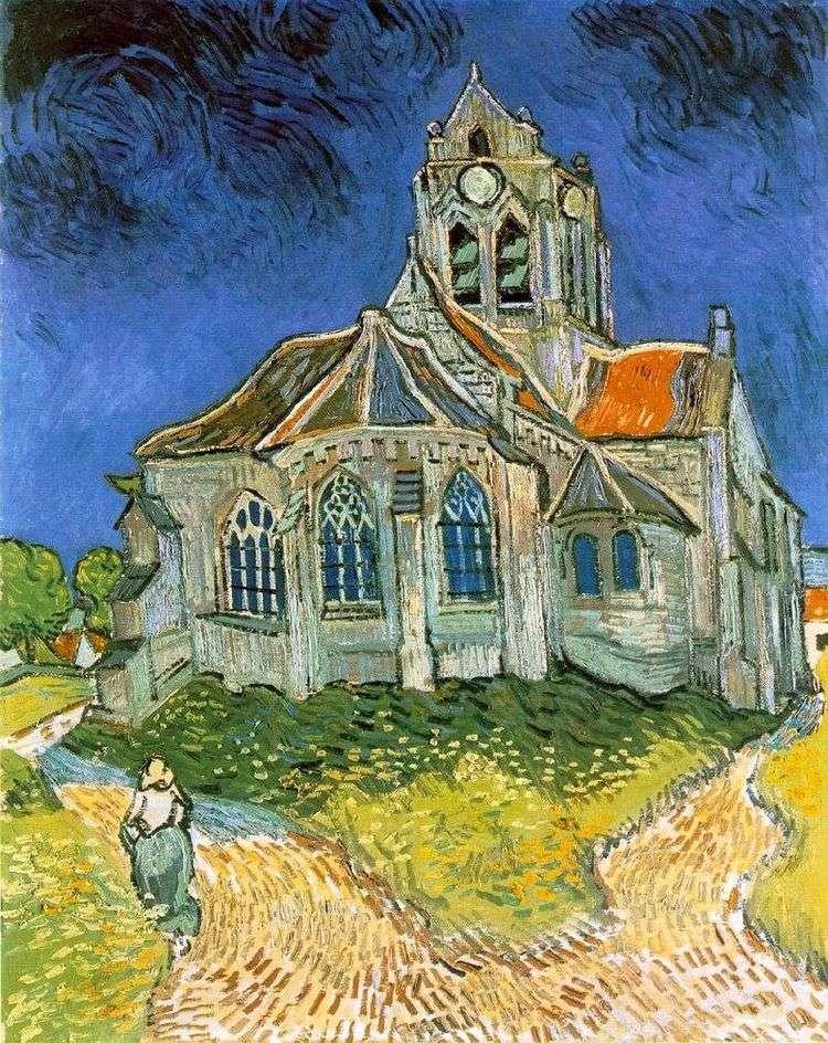 Церковь в Овере   Винсент Ван Гог