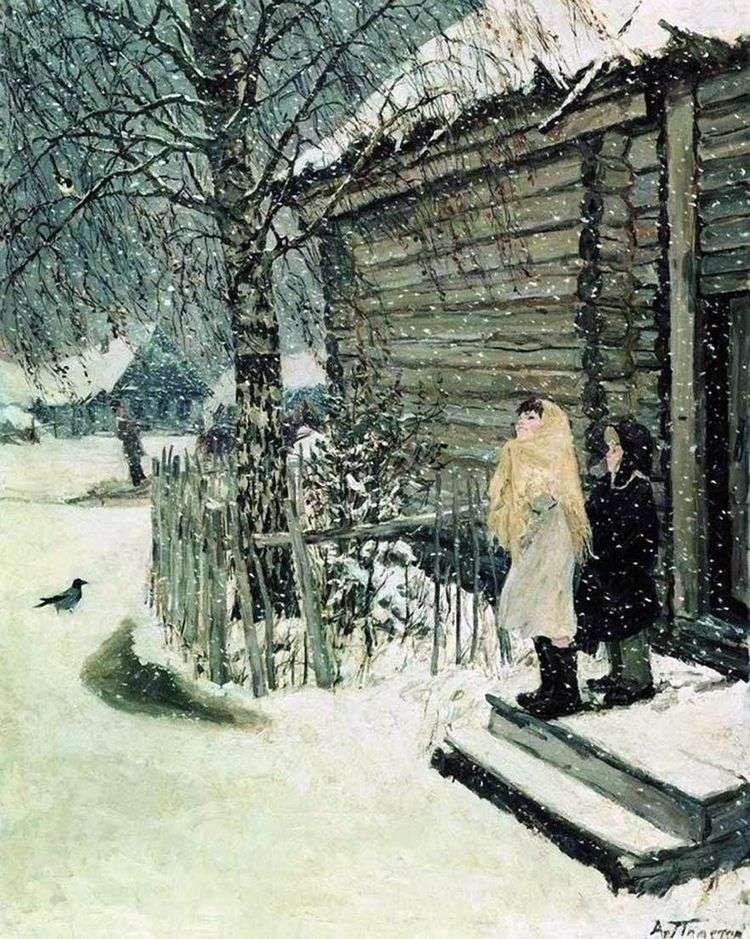 Первый снег   Аркадий Пластов
