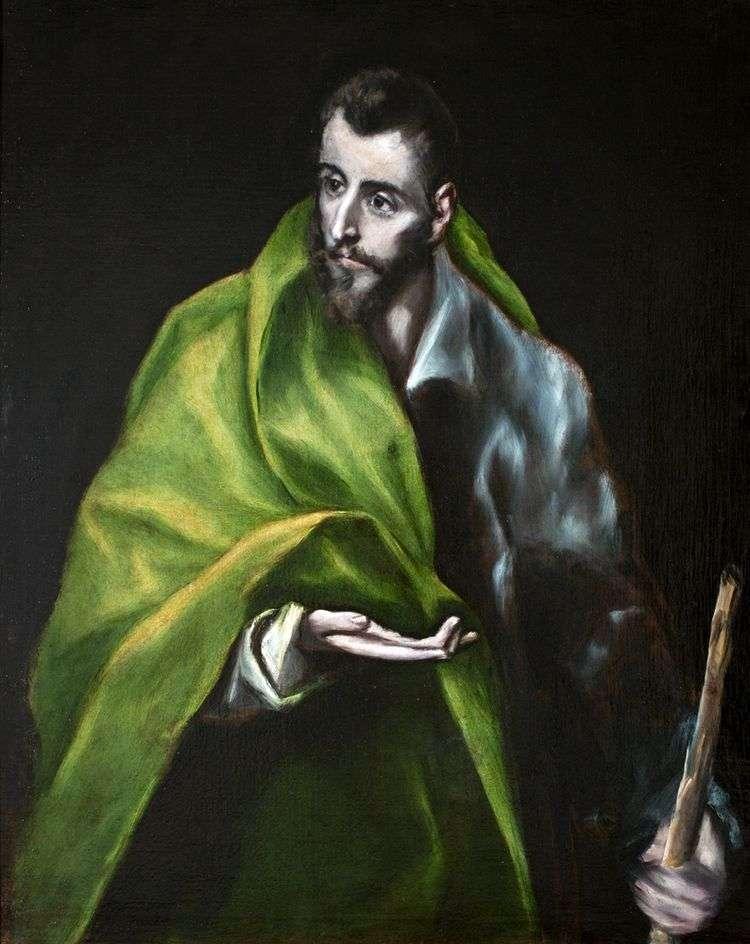 Апостол Иаков Зеведеев   Эль Греко