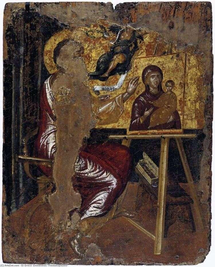 Апостол Лука пишет образ Богородицы   Эль Греко