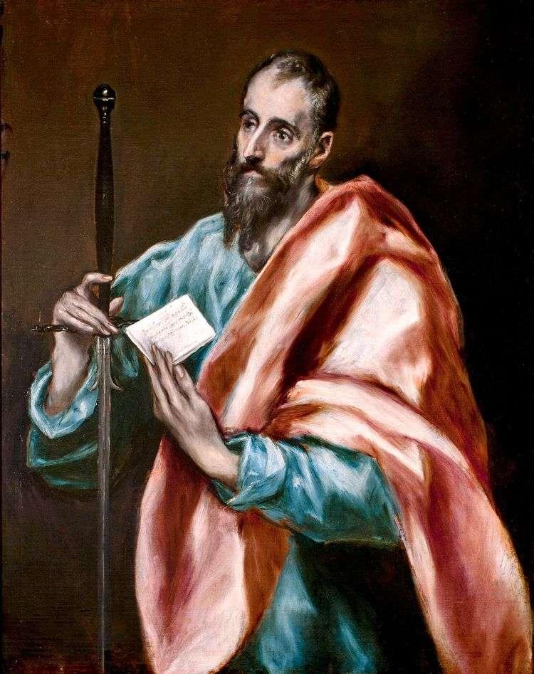 Апостол Павел   Эль Греко