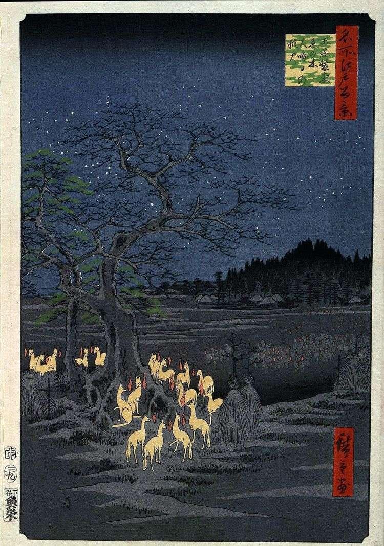 Лисьи огни у Железного дерева переодеваний в Одзи   Утагава Хиросигэ