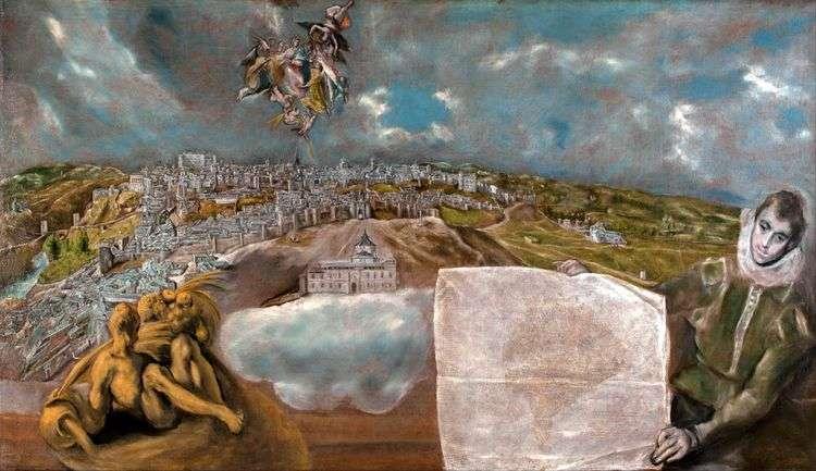 Вид и план Толедо   Эль Греко