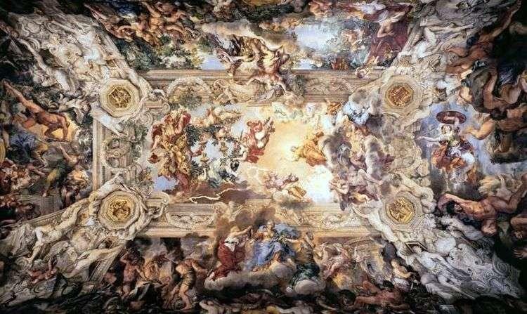 Аллегория божественного провидения   Пьетр да Кортон