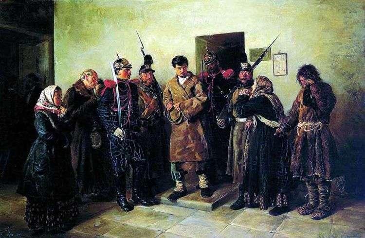 Осужденный   Владимир Маковский