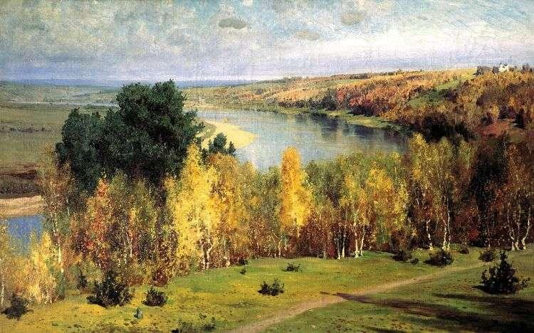 Золотая осень   Василий Поленов