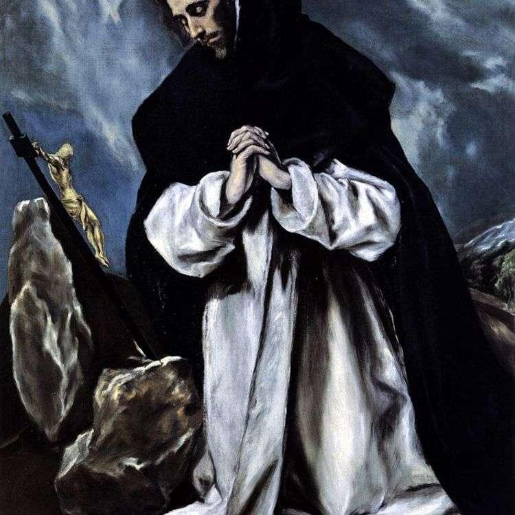 Молитва святого Доминика   Эль Греко