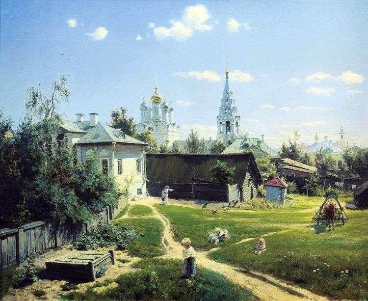 Московский дворик   Василий Поленов