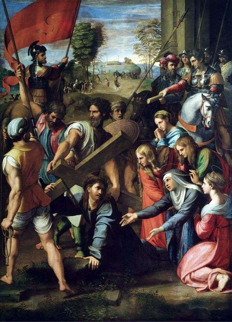 Падения Христа по пути на Голгофу   Рафаэль Санти