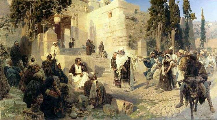 Христос и грешница   Василий Поленов
