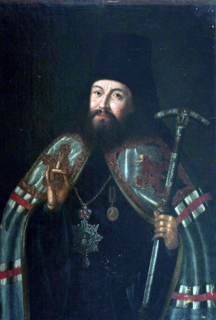 Портрет архиепископа Гавриила Петрова   Алексей Антропов