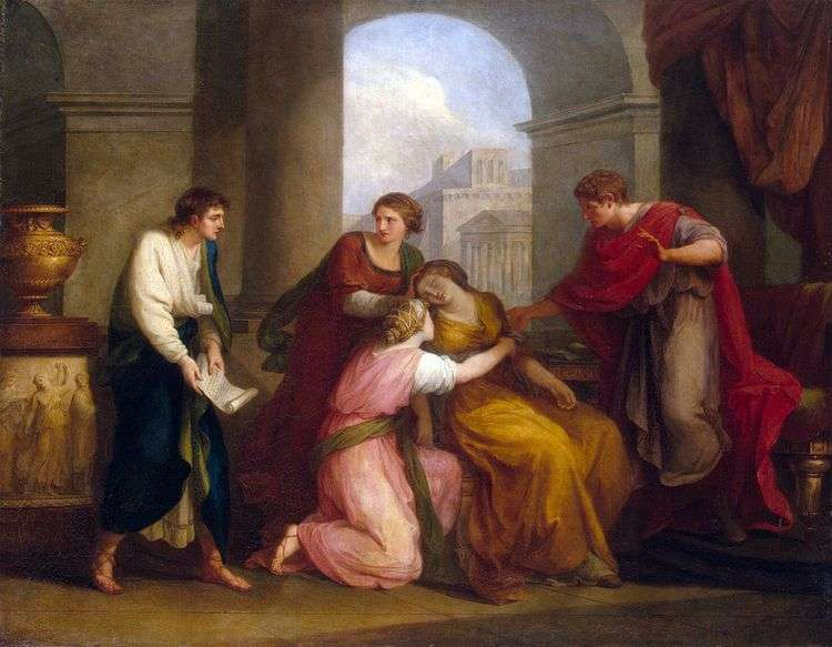 Вергилий, читающий Энеиду Августу и Октавии   Ангелика Кауфман