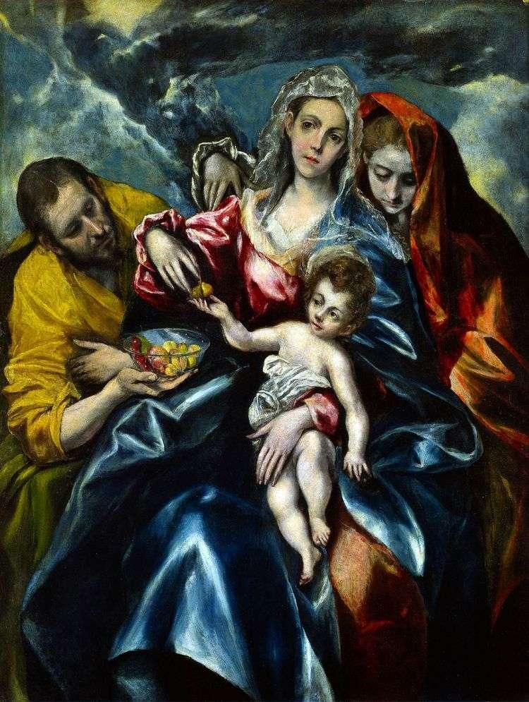 Святое семейство с Марией Магдалиной   Эль Греко