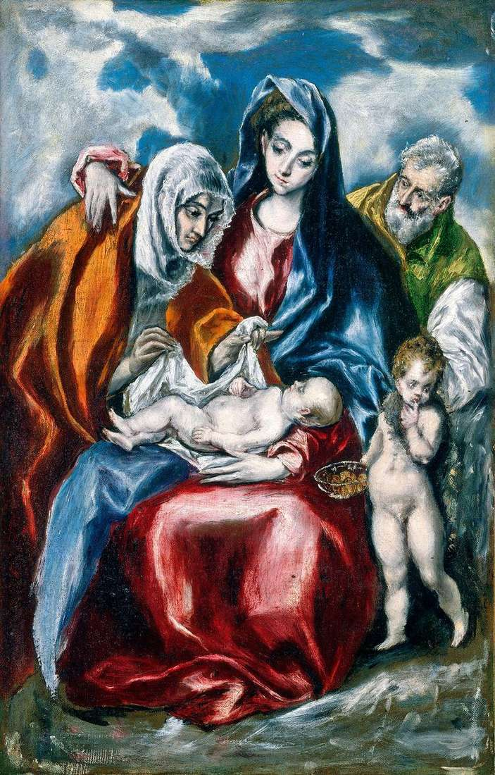 Святое Семейство со Святой Анной   Эль Греко
