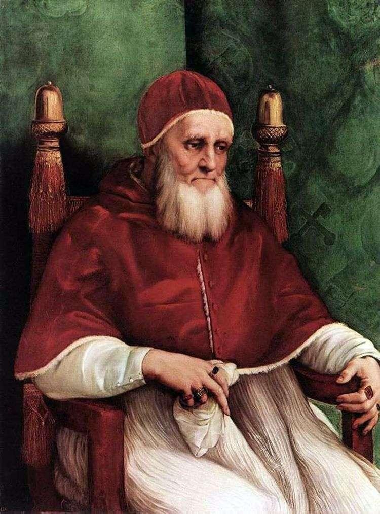 Портрет папы Юлия II   Рафаэль Санти