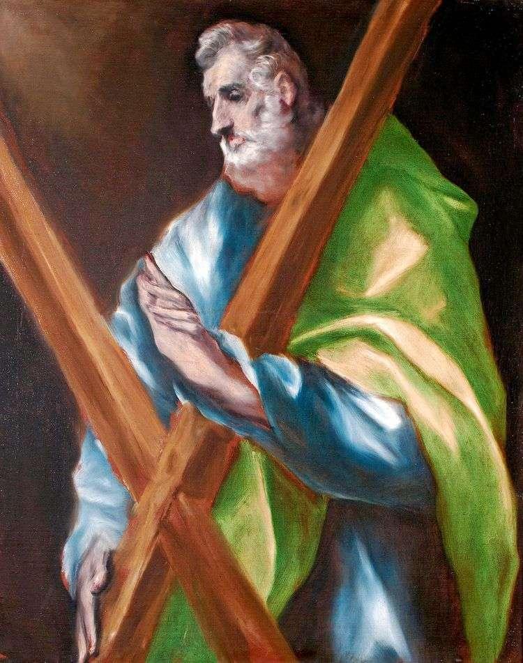 Святой Апостол Андрей   Эль Греко