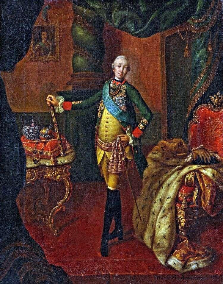 Портрет Петра III   Алексей Антропов