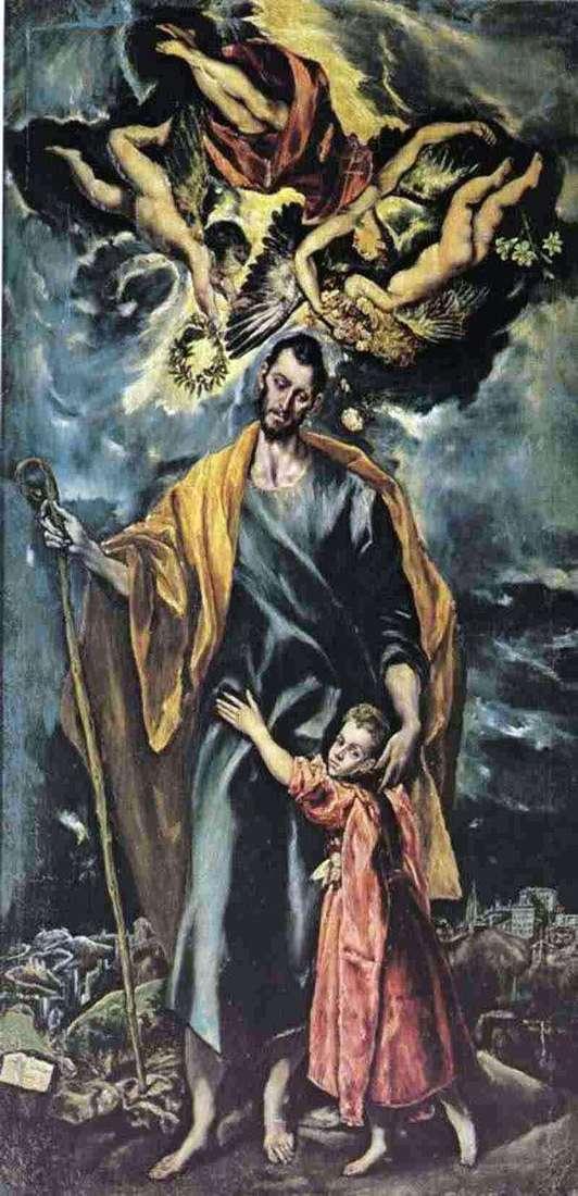 Святой Иосиф с юным Христом   Эль Греко