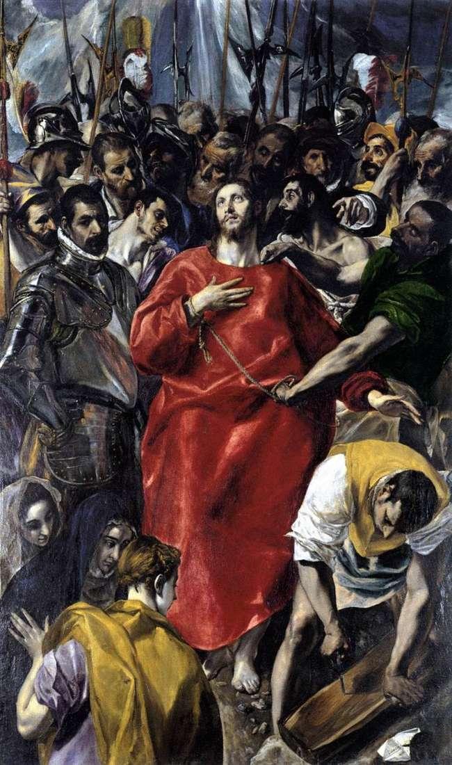 Снятие одежд с Христа (Эсполио)   Эль Греко