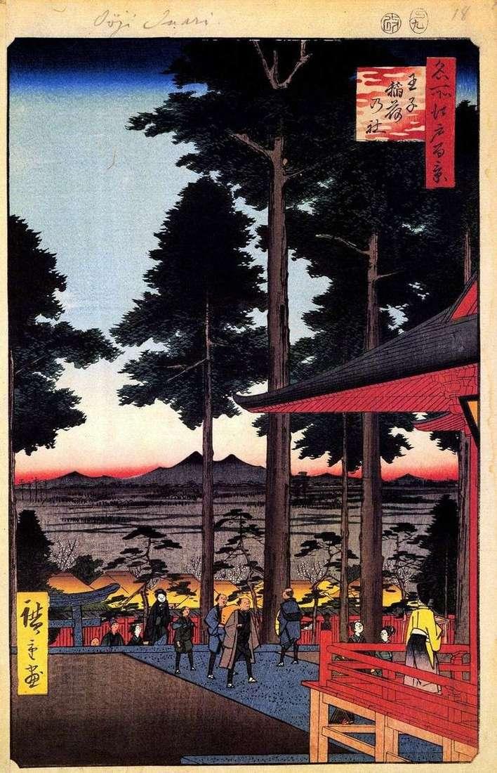 Святилище Инари в Одзи
