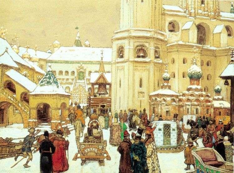 Площадь Ивана Великого в Кремле. XVII век   Аполлинарий Васнецов