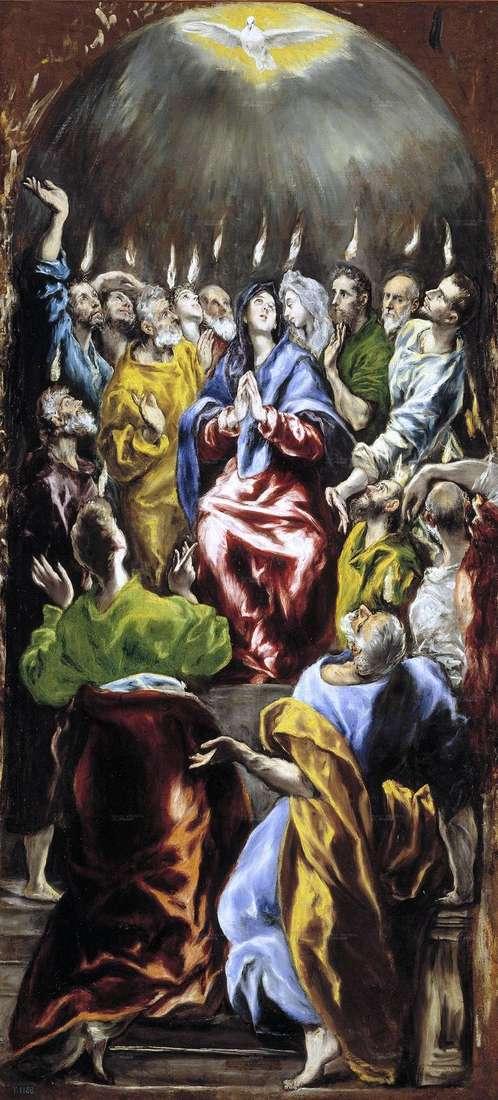 Сошествие Святого Духа   Эль Греко