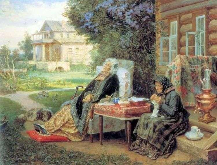 Все в прошлом   Василий Максимов