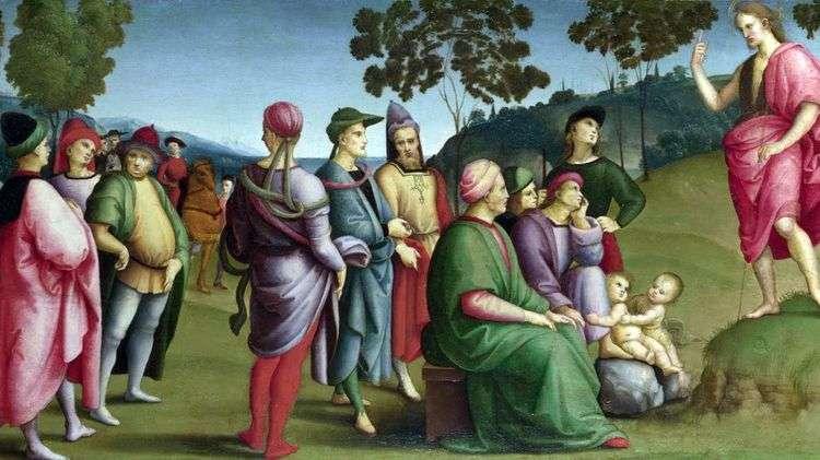 Проповедь Святого Иоанна Крестителя   Рафаэль Санти