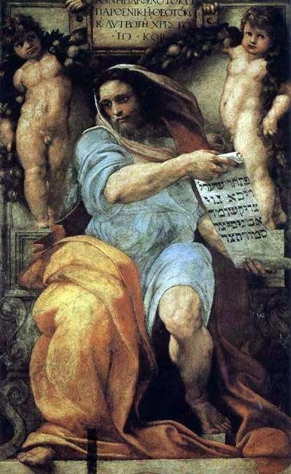 Пророк Исайя   Рафаэль Санти