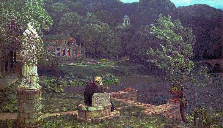 Шум старого парка   Аполлинарий Васнецов