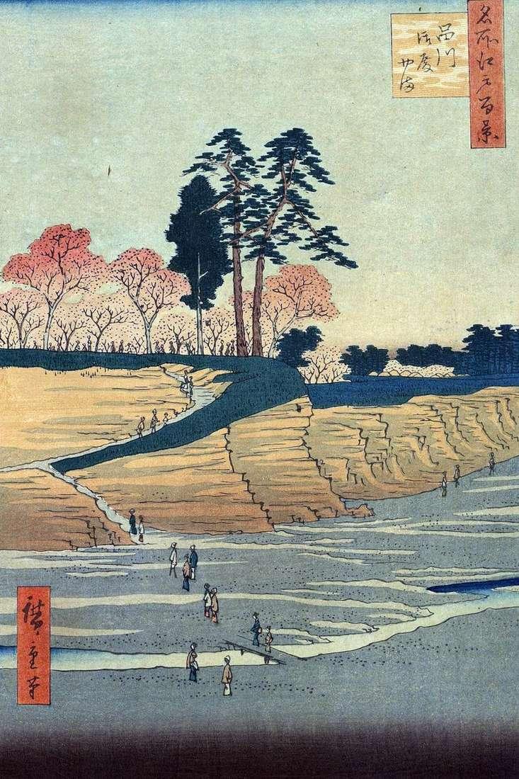 Синагава, гора Готэнъяма   Утагава Хиросигэ