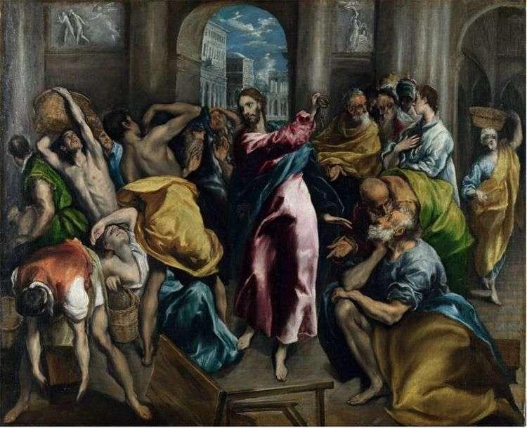 Изгнание торгующих из храма   Эль Греко