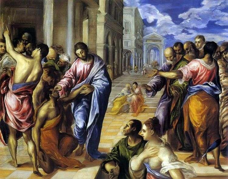 Христос исцеляет слепого   Эль Греко