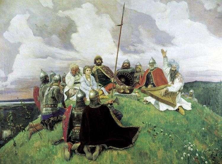 Баян   Виктор Васнецов