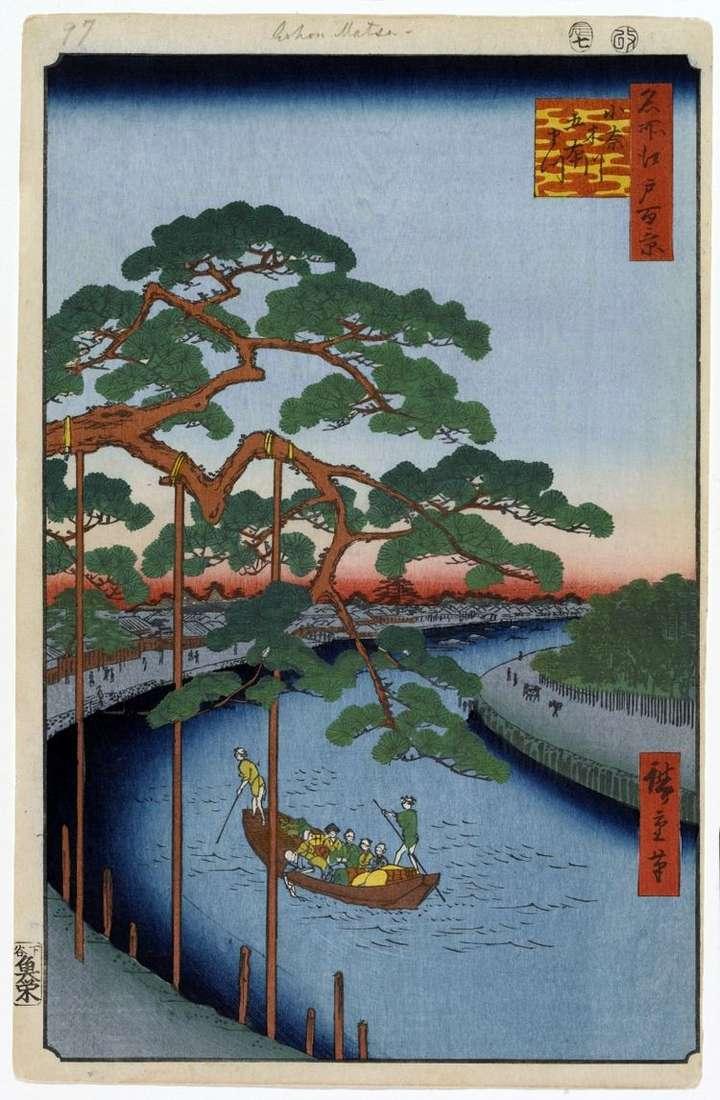Сосна Гохонмацу на канале Онагигава   Утагава Хиросигэ