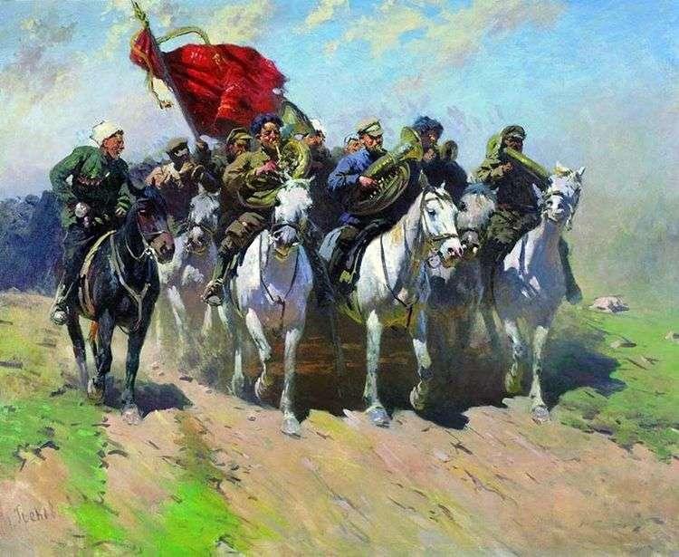 Трубачи первой Конной Армии   Митрофан Греков