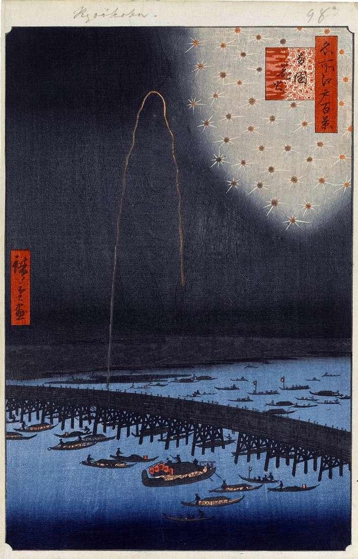 Фейерверк у моста Регокубаси   Утагава Хиросигэ