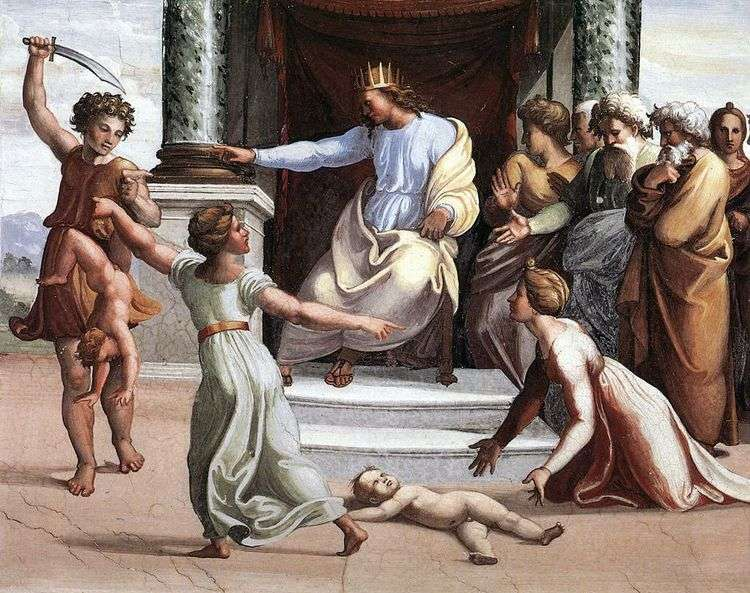 Суд Соломона (фреска)   Рафаэль Санти
