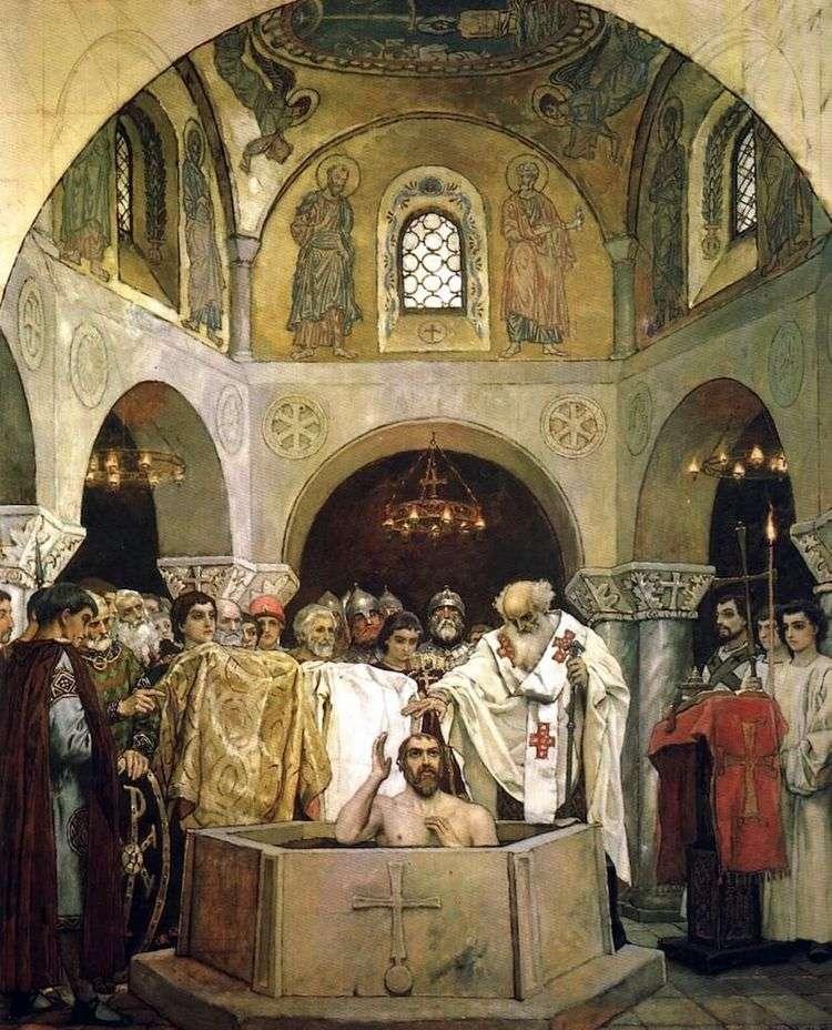 Крещение Князя Владимира   Виктор Васнецов