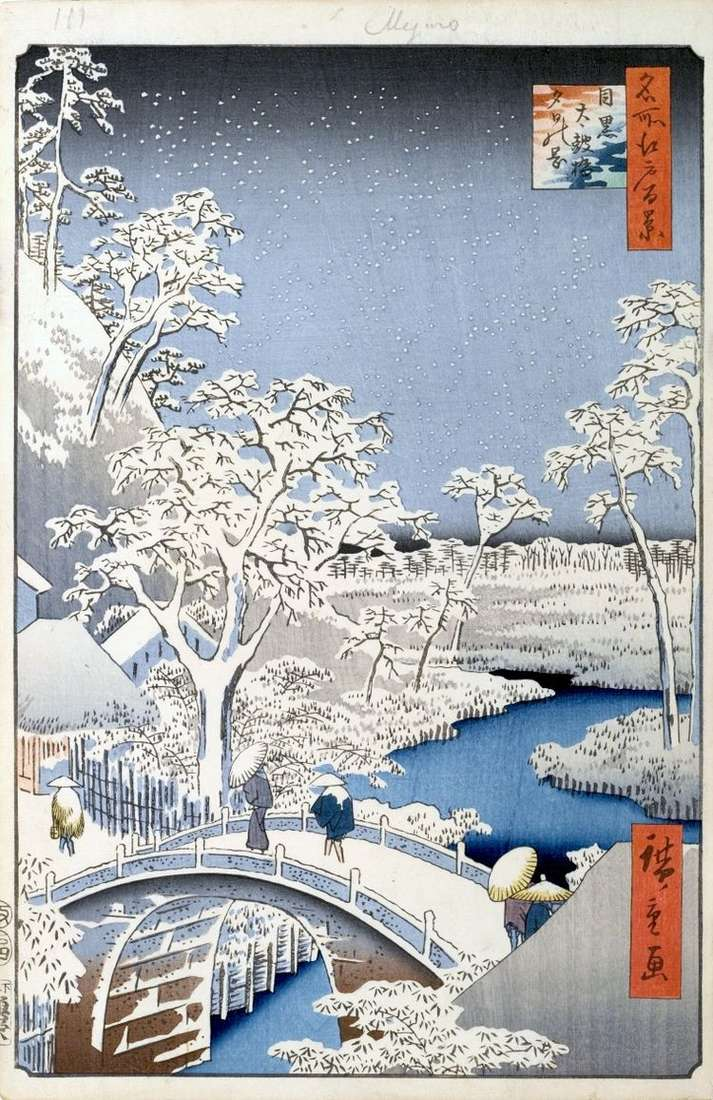 Холм Юхиноока и мост Таикобаси в Мэгуро   Утагава Хиросигэ