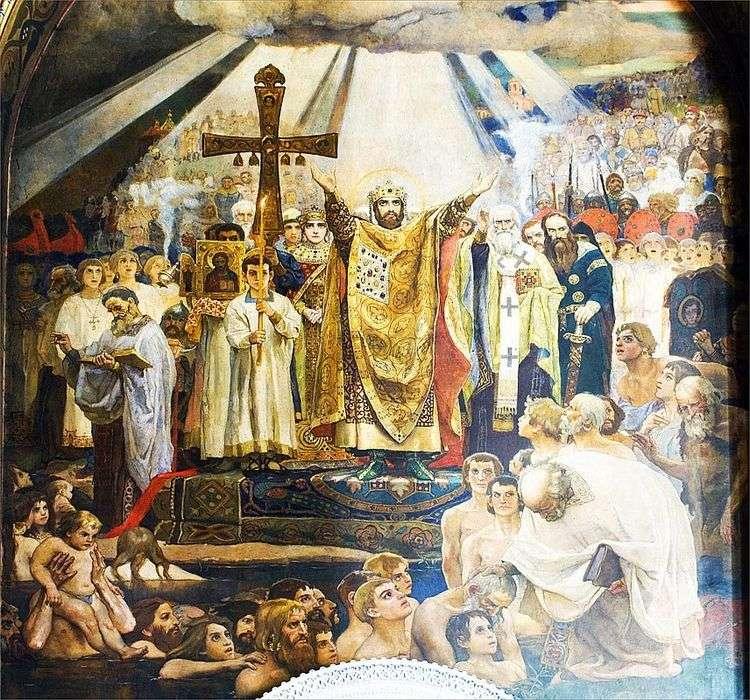 Крещение Руси   Виктор Васнецов