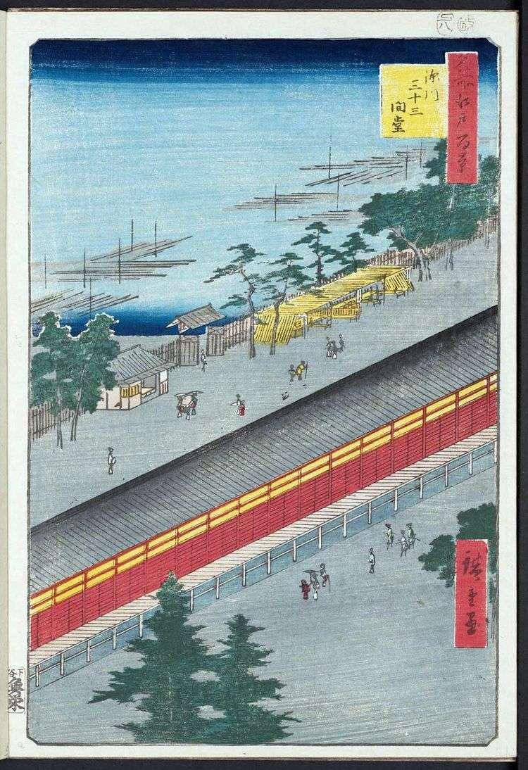 Храм Сандзюсангэндо в Фукагава   Утагава Хиросигэ