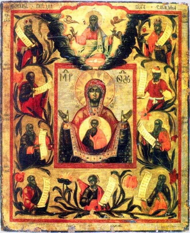 Икона Богоматери Курская Коренная