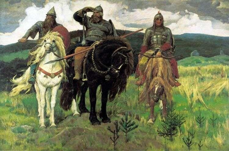 Три богатыря   Виктор Васнецов