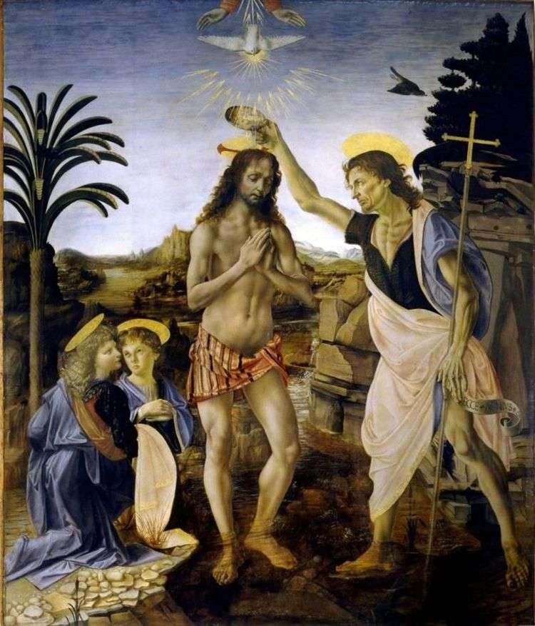 Крещение Христа   Леонардо да Винчи