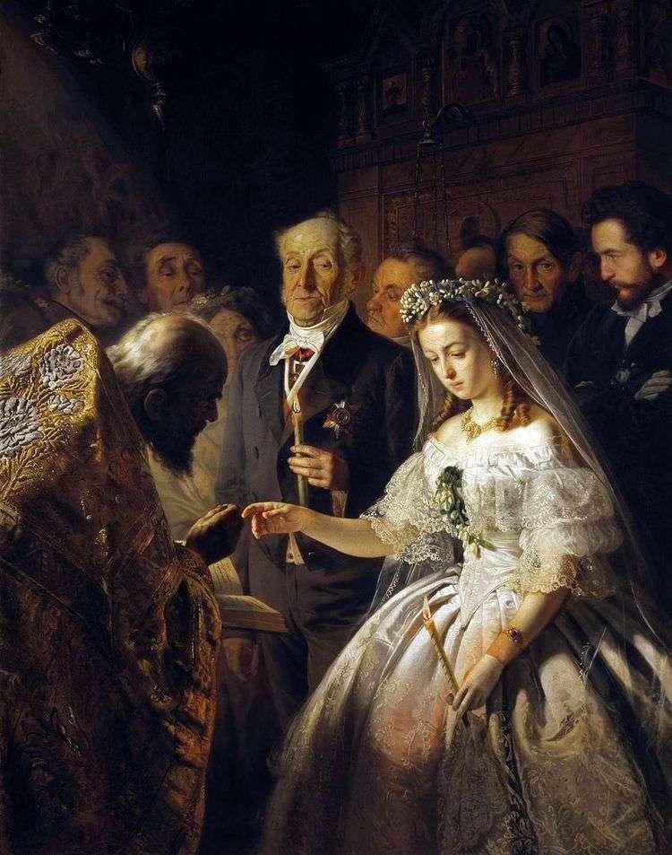 Неравный брак   Василий Пукирев