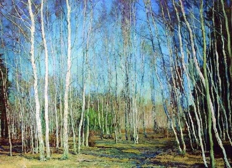 Голубая весна   Василий Бакшеев