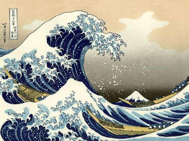 Большая волна в Канагаве   Кацусика Хокусай