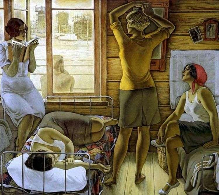 Моя мама   Юрий Ракша